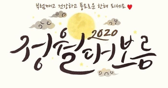KakaoTalk_20200205_150358514.jpg